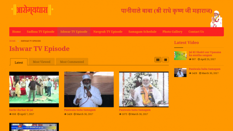 Video Category Ishwar TV Episode